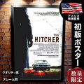 【映画ポスター】 ヒッチャー 2007 フレーム別 The Hitcher /デザイン おしゃれ インテリア アート /両面 オリジナルポスター