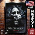 【映画ポスター】 ファイナルデッドサーキット 3D グッズ フレーム別 The Final Destination /デザイン ホラー インテリア アート /ADV-両面 オリジナルポスター