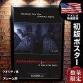 【映画ポスター】 パラノーマルアクティビティ3 フレーム別 Paranormal Activity /デザイン ホラー インテリア アート /ADV-両面 オリジナルポスター