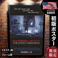【映画ポスター】 パラノーマルアクティビティ5 フレーム別 Paranormal Activity /デザイン ホラー インテリア アート /REG-両面 オリジナルポスター
