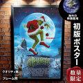 【映画ポスター】 グリンチ 実写 ジムキャリー グッズ フレーム別 How the Grinch Stole Christmas /デザイン おしゃれ インテリア アート /INT-両面 オリジナルポスター
