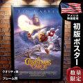 【映画ポスター】 Disney's ディズニー クリスマスキャロル グッズ フレーム別 ジムキャリー /デザイン おしゃれ インテリア アート /両面 オリジナルポスター