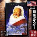 【映画ポスター】 サンタクロースリターンズ! クリスマス危機一髪 フレーム別 The Santa Clause 2 グッズ /デザイン おしゃれ インテリア アート /REG-両面 オリジナルポスター