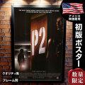 【映画ポスター】 P2 フレーム別 レイチェルニコルズ グッズ /デザイン おしゃれ インテリア アート /両面 オリジナルポスター