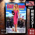 【映画ポスター】 キューティブロンド グッズ フレーム別 /デザイン おしゃれ リースウィザースプーン Legally Blonde /片面 オリジナルポスター