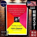 【映画ポスター】 街の灯 フレーム別 /おしゃれ デザイン チャップリン グッズ City Lights /Re-Issued 片面 オリジナルポスター