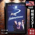 【映画ポスター】 ギャラクシークエスト フレーム別 おしゃれ デザイン グッズ スタートレック パロディ Galaxy Quest /片面 オリジナルポスター