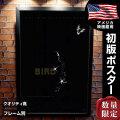 【映画ポスター】 バード グッズ フレーム別 クリントイーストウッド Bird /おしゃれ デザイン /片面 オリジナルポスター
