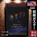 【映画ポスター】 スペース カウボーイ フレーム別 おしゃれ デザイン クリントイーストウッド グッズ Space Cowboys /REG-両面 オリジナルポスター