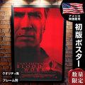 【映画ポスター】 ブラッドワーク フレーム別 おしゃれ デザイン クリントイーストウッド グッズ Blood Work /両面 オリジナルポスター