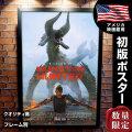 【映画ポスター】 映画 モンスターハンター グッズ フレーム別 Monster Hunter ミラジョヴォヴィッチ /デザイン おしゃれ /2nd 両面 オリジナルポスター