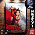 【映画ポスター】 ムーラン 実写 フレーム別 ディズニー グッズ おしゃれ デザイン Mulan リウイーフェイ /INT REG-両面 オリジナルポスター