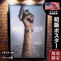 【映画ポスター】 アドレナリン フレーム別 グッズ おしゃれ デザイン Crank ジェイソンステイサム /両面 オリジナルポスター