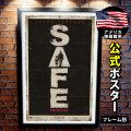 【映画ポスター】 SAFE セイフ フレーム別 グッズ おしゃれ デザイン ジェイソンステイサム /ADV-両面 オリジナルポスター