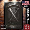 【映画ポスター】 X-メン グッズ X-MEN:ファーストジェネレーション フレーム別 おしゃれ デザイン X-Men: First Class /ADV-両面 オリジナルポスター