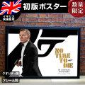 【映画ポスター】 007 グッズ ノータイムトゥーダイ フレーム別 おしゃれ デザイン ジェームズボンド No Time to Die /ダニエルクレイグ イギリス版 両面 オリジナルポスター
