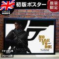 【映画ポスター】 007 グッズ ノータイムトゥーダイ フレーム別 おしゃれ デザイン ジェームズボンド No Time to Die /ラシャーナリンチ イギリス版 両面 オリジナルポスター