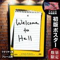 【映画ポスター】 リトルミスサンシャイン フレーム別 おしゃれ デザイン グッズ Little Miss Sunshine /Welcome to Hell ADV-両面 オリジナルポスター