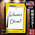 【映画ポスター】 リトルミスサンシャイン フレーム別 おしゃれ デザイン グッズ Little Miss Sunshine /Where's Olive? ADV-両面 オリジナルポスター