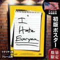 【映画ポスター】 リトルミスサンシャイン フレーム別 おしゃれ デザイン グッズ Little Miss Sunshine /I Hate Everyone ADV-両面 オリジナルポスター