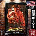 【映画ポスター】 インディジョーンズ グッズ 魔宮の伝説 フレーム別 デザイン おしゃれ ハリソンフォード Indiana Jones /ADV-片面 オリジナルポスター