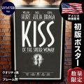 【映画ポスター】 蜘蛛女のキス フレーム別 おしゃれ デザイン ウィリアムハート Kiss of the Spider Woman グッズ /リバイバル版 片面 オリジナルポスター