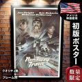 【映画ポスター】 暴走機関車 フレーム別 おしゃれ デザイン グッズ Runaway Train ジョンボイト /片面 オリジナルポスター
