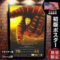【映画ポスター】 スパイダーマン2 グッズ フレーム別 デザイン おしゃれ Spider-Man トビーマグワイア /両面 オリジナルポスター