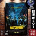 【映画ポスター】 ウォッチメン グッズ フレーム別 おしゃれ デザイン Watchmen /INT-両面 オリジナルポスター