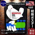 【映画ポスター】 ウッドストック 愛と平和と音楽の三日間 フレーム別 おしゃれ デザイン ジミヘンドリックス グッズ Woodstock /リバイバル版 片面 オリジナルポスター