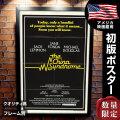 【映画ポスター】 チャイナシンドローム フレーム別 デザイン おしゃれ ジェーンフォンダ The China Syndrome /片面 オリジナルポスター