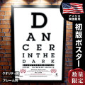 【映画ポスター】 ダンサーインザダーク ビョーク グッズ フレーム別 おしゃれ デザイン インテリア Dancer in the Dark /片面 オリジナルポスター