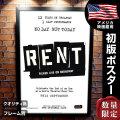 【映画ポスター】 RENT レント グッズ フレーム別 おしゃれ デザイン インテリア ロザリオドーソン /両面 オリジナルポスター