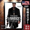 【映画ポスター】 21ブリッジ グッズ フレーム別 おしゃれ デザイン チャドウィックボーズマン 21 Bridges /両面 オリジナルポスター