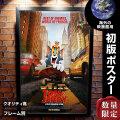 【映画ポスター】 トムとジェリー グッズ フレーム別 おしゃれ デザイン インテリア Tom and Jerry /INT-両面 オリジナルポスター