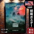 【映画ポスター】 ゴジラvsコング グッズ フレーム別 おしゃれ デザイン Godzilla vs. Kong インテリア アート /2nd ADV-両面 オリジナルポスター