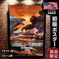 【映画ポスター】 ゴジラvsコング グッズ フレーム別 おしゃれ デザイン Godzilla vs. Kong インテリア アート /4th ADV-両面 オリジナルポスター
