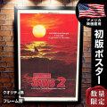 【映画ポスター】 ジョーズ 2 フレーム別 デザイン おしゃれ ロイシャイダー Jaws 2 グッズ /片面 オリジナルポスター