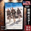 【映画ポスター】 スリーキングス フレーム別 おしゃれ デザイン ジョージクルーニー マークウォールバーグ Three Kings /両面 オリジナルポスター
