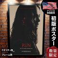 【映画ポスター】 RUN/ラン フレーム別 おしゃれ 大きい インテリア アート グッズ サラポールソン /ADV-片面 オリジナルポスター