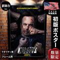 【訳あり】【映画ポスター】 Mr.ノーバディ グッズ フレーム別 おしゃれ インテリア アート 大きい グッズ B1に近い約69×102cm /ADV-両面 オリジナルポスター