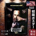 【映画ポスター】 Mr.ノーバディ グッズ フレーム別 おしゃれ インテリア アート 大きい グッズ B1に近い約69×102cm /ADV-両面 オリジナルポスター
