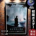 【映画ポスター】 ダンケルク フレーム別 おしゃれ インテリア 大きい アート Dunkirk グッズ クリストファーノーラン /INT ADV-両面 オリジナルポスター
