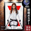 【映画ポスター】 ブラック・ウィドウ グッズ スカーレット・ヨハンソン フレーム別 インテリア おしゃれ 大きい Black Widow /INT ADV-両面 オリジナルポスター