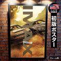 【映画ポスター】 ワイルド・スピード グッズ ジェット・ブレイク フレーム別 おしゃれ 大きい インテリア アート Fast & Furious 9 /IMAX-両面 オリジナルポスター
