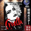 【映画ポスター】 クルエラ ディズニー グッズ フレーム別 モノクロ おしゃれ 大きい インテリア アート エマ・ストーン Cruella /INT ADV-A-両面 オリジナルポスター
