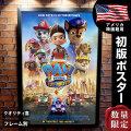 【映画ポスター】 パウ・パトロール ザ・ムービー グッズ Paw Patrol: The Movie フレーム別 大きい おしゃれ インテリア アート /両面 オリジナルポスター