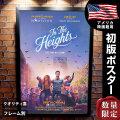 【映画ポスター】 イン・ザ・ハイツ In the Heights フレーム別 おしゃれ 大きい インテリア アート グッズ In the Heights /ADV-両面 オリジナルポスター