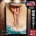 【映画ポスター】 オールド M・ナイト・シャマラン監督 Old フレーム別 おしゃれ 大きい インテリア アート 海 /両面 オリジナルポスター