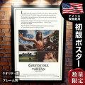 【映画ポスター】 グレイストーク ターザンの伝説 フレーム別 おしゃれ 大きい インテリア アート グッズ /両面 オリジナルポスター
